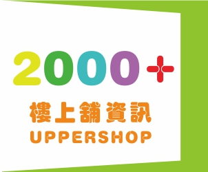 UPPERSHOP.HK