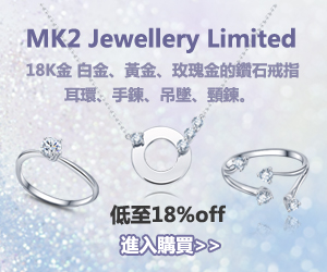 MK2 Jewellery Limited