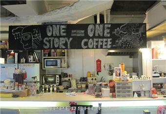 香港樓上Cafe ,另一種逃離煩鬧都市的悠然