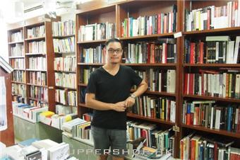 旺角樓上序言書室_九龍旺角書店