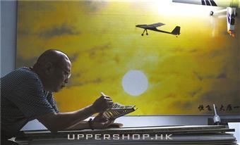 航模-讓夢想起飛_香港邊度買航模