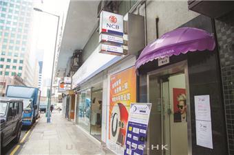 香港韓國化妝品店