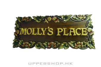 泰國護膚品專門店「Molly's Place」