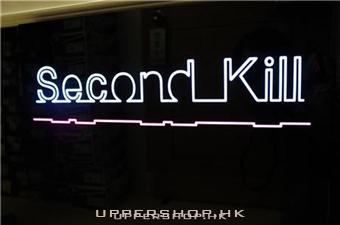 Second Kill Store運動鞋專門店