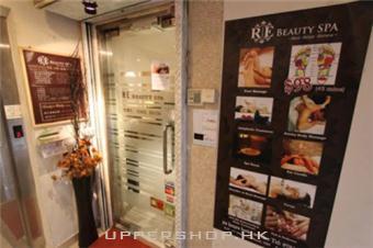 韓國護膚品熱賣專門店