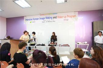 風靡全球的「韓國西京大學課程」_Korea韓妝化妝課程、時裝模特兒證書課程