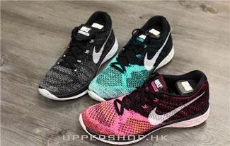 香港邊d樓上舖有波鞋買?