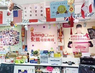 香港旺角邊度有大型樓上bb用品店?【樓上舖問答】