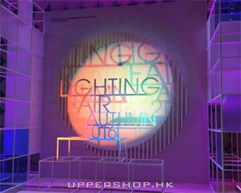 2016香港國際秋季燈飾展落幕  LED及環保燈飾成主題