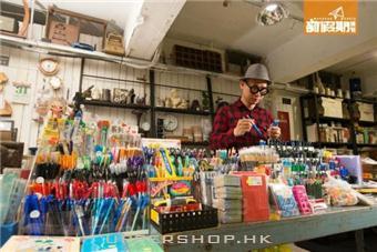 銀の文房具 香港首間 文具銀行 收藏家轉贈文具予小孩