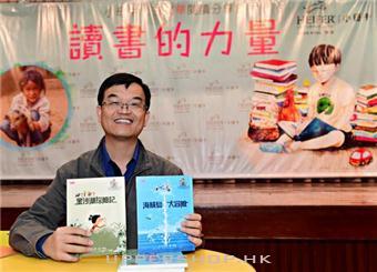 台灣人氣童書作家:「讓小孩子愛上讀書的第一件事是…」
