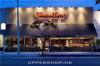 美國大熱 芝士蛋糕 The Cheesecake Factory 登陸香港!