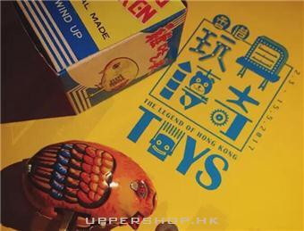 香港曆史博物館舉行最大型玩具傳奇  展出百年玩具