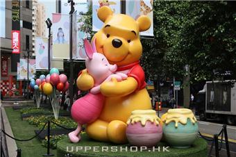 「小熊維尼:友你友我」展覽登陸時代廣場