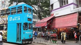 閒逛香港春秧街  體驗電車走進傳統街市