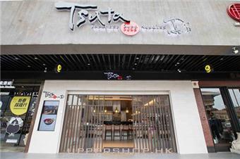 【米其林 Tsuta蔦 拉麵】台灣店一天限量四百碗!