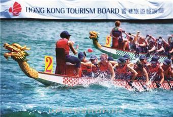 端午節香港3大 龍舟嘉年華 啤酒節、美食車、愉景灣!