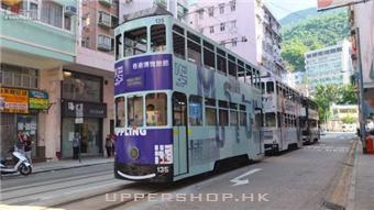 笑聲笑聲 滿載叮叮~香港電車新形象!