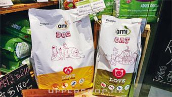 香港素食新世代 「一素店」