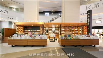 誠品書店「閱讀之森」