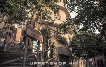 行走香港永利街、樓梯街