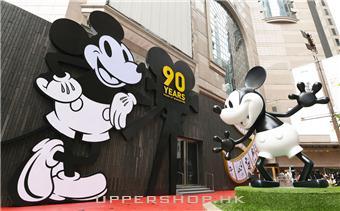 華特迪士尼檔案館「米奇90周年展覽」登陸時代廣場