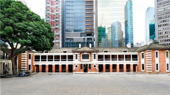 中環百年歷史古跡「大館」開幕 免費參觀警署/監獄