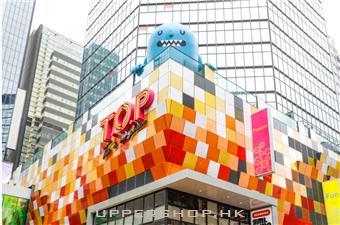 旺角8層高新商場「T.O.P」試業!全港最大Aland萬呎旗艦店開幕!