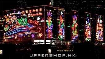 Graffiti變聖誕燈飾!中港城霓虹壁畫打卡牆+Art Jamming Party