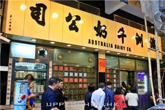 遊客到港必食5大餐廳  香港人反而沒好評!!