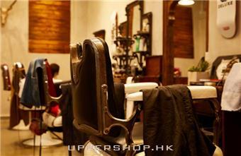 油頭成為2019春夏大熱男士髮型  5間香港必去Barber Shop推介