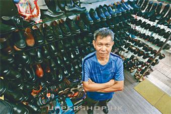 「大元皮鞋公司」見證了時代興衰,堅持守業,發揮老香港精神