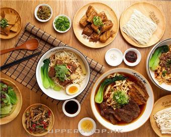 台灣老媽拌麵荃灣分店 必試川味牛肉麵+新推魷魚圈滷肉飯