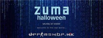 Zuma呈獻萬聖節狂歡派對夜