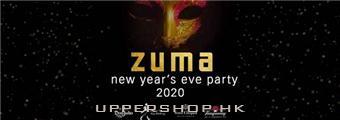 Zuma呈獻魅惑華麗除夕慶典