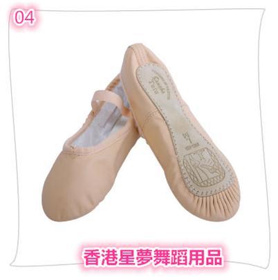 Sansha芭蕾舞鞋