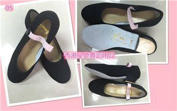 布土風舞鞋