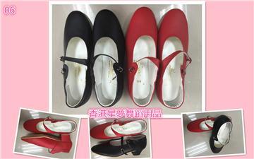 皮土風舞鞋
