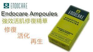 Endocare強效活肌修復精華西班牙的蝸牛急救安瓶1支