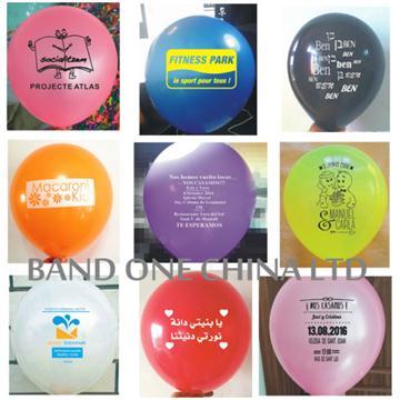定制专属气球 个性文字logo印刷 婚礼 生日派对装饰 商业广告气球