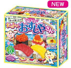 Kracie - Popin Cookin DIY食玩 壽司糖 Sushi 套裝