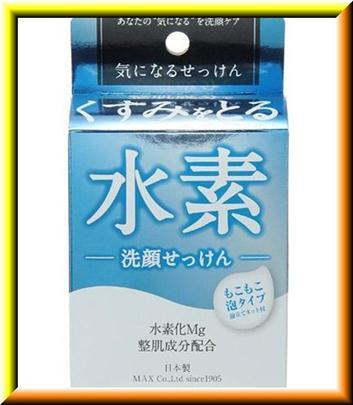 零售或批發 - 日本護膚品  日本化妝品
