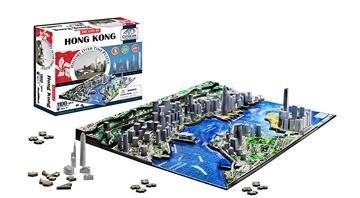 4D城市時空拼圖 - 香港