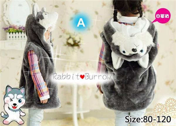 《兔之皇國日韓童裝專買店》動物造型毛毛背心外套(中童&成人)