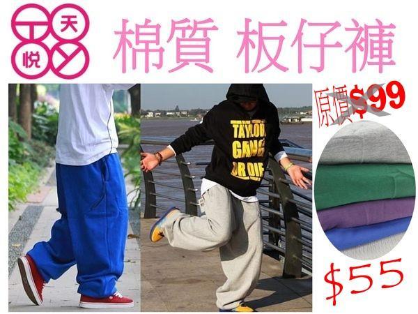 358 $55大尺碼男裝嘻哈加肥加大碼長褲胖子肥佬褲滑板褲板仔褲