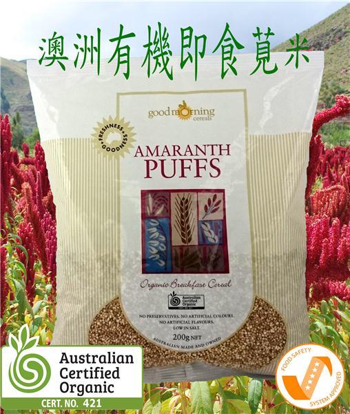 澳洲有機即食莧米 (不含麩質)
