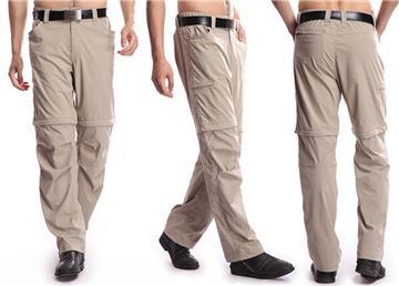 Advanturer/安迪维特 HM3242户外男士速干脱卸裤