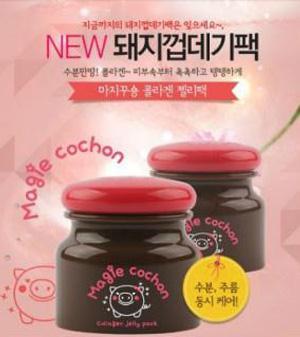 Magie cochon Collagen Jelly Pack 魔法小豬 膠原蛋白睡眠面膜100ml