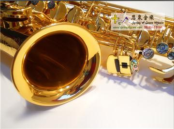 S-701 Berlioz Alto Saxophone