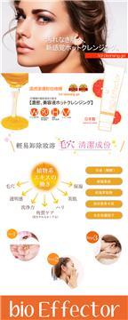 日本 銷售No.1 溫感 熱力 潔面 凝膠 潔面GEL